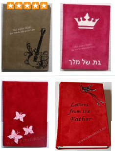 5. BIBLII HAND MADE